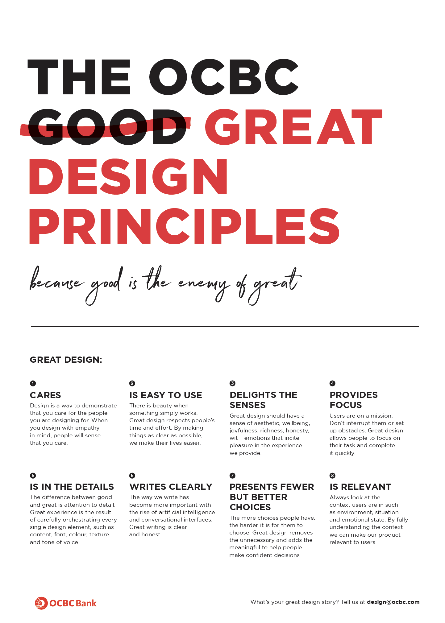 OCBC Great Design Programme