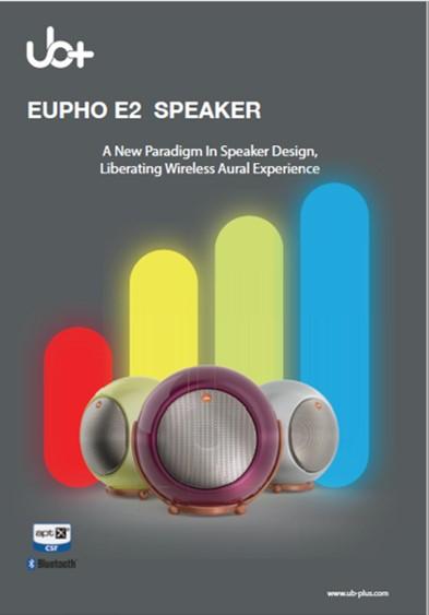 UB+ EUPHO E2
